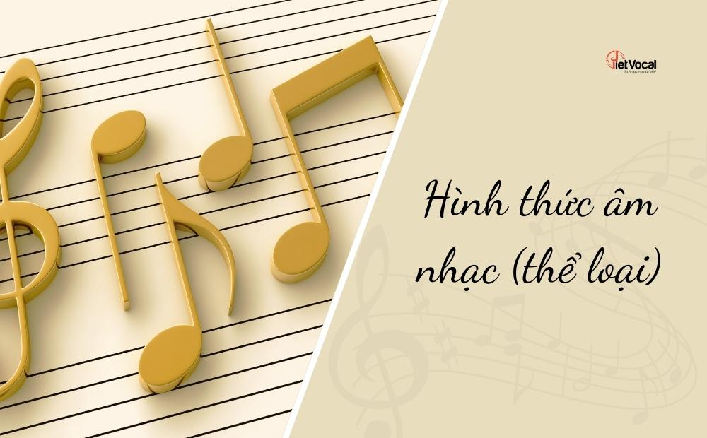 Hình âm nhạc cổ điển